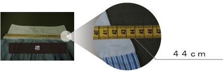 高温50℃洗浄(ランドリー)後の寸法(洗浄前の寸法より1cm収縮)