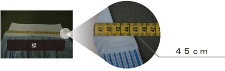 ハッピー基本洗浄アクアドライ後の寸法(洗浄前の寸法と変化無し)