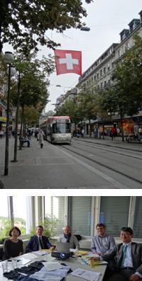 スイス 繊維の街