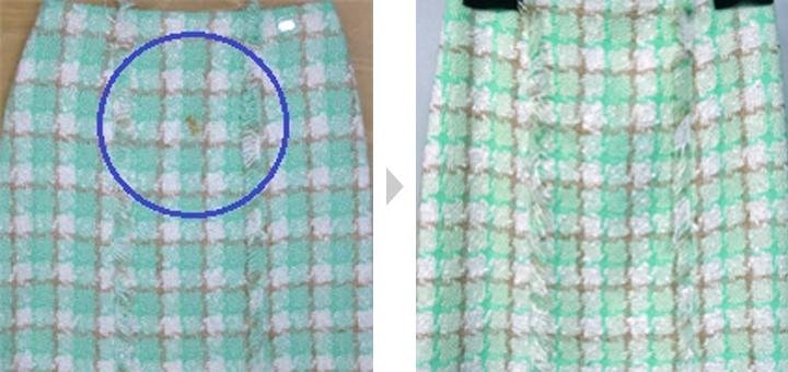 撮影商品② スカート