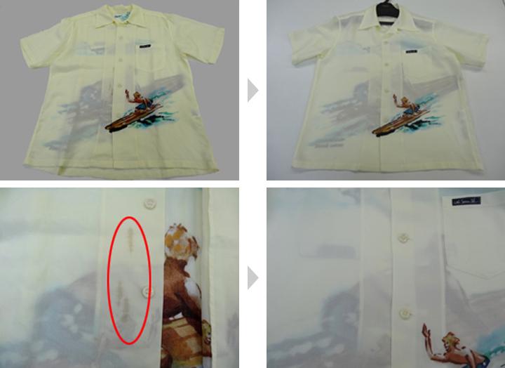 撮影商品① ビビる大木さんのシャツ