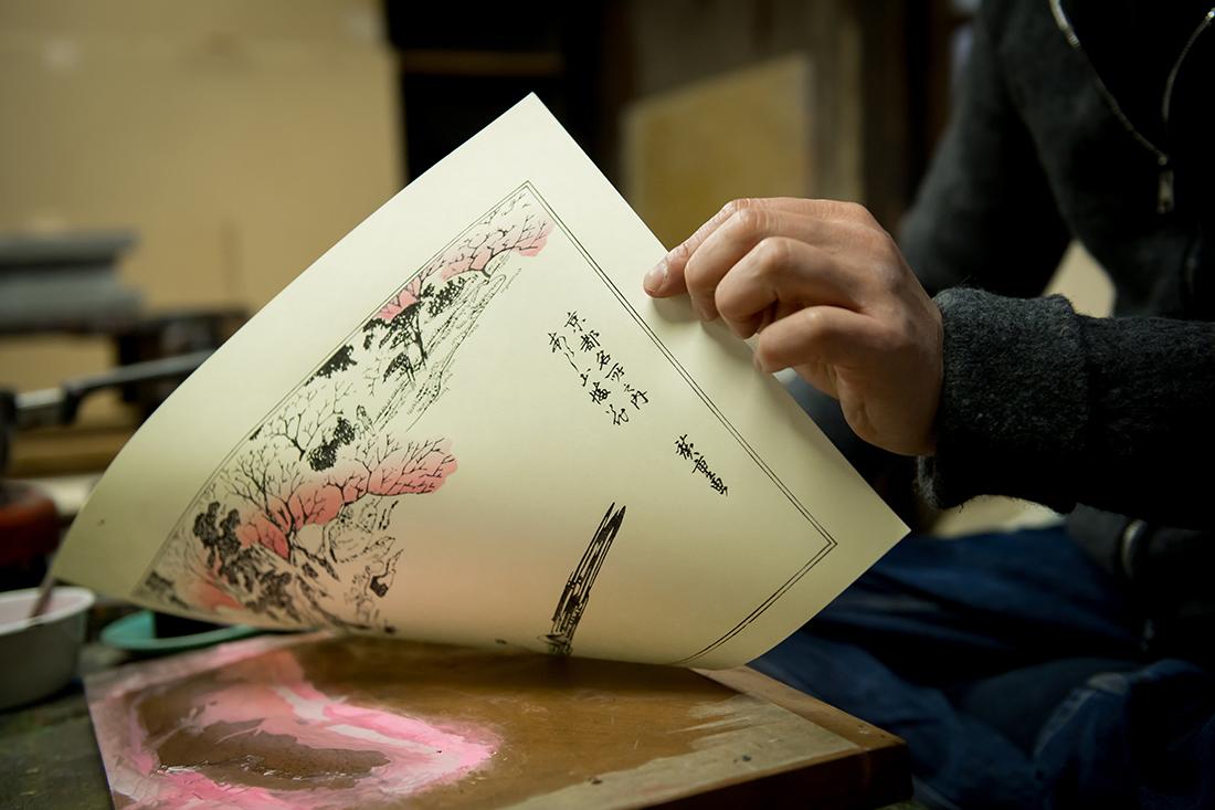 仏典とともに伝わった日本の木版