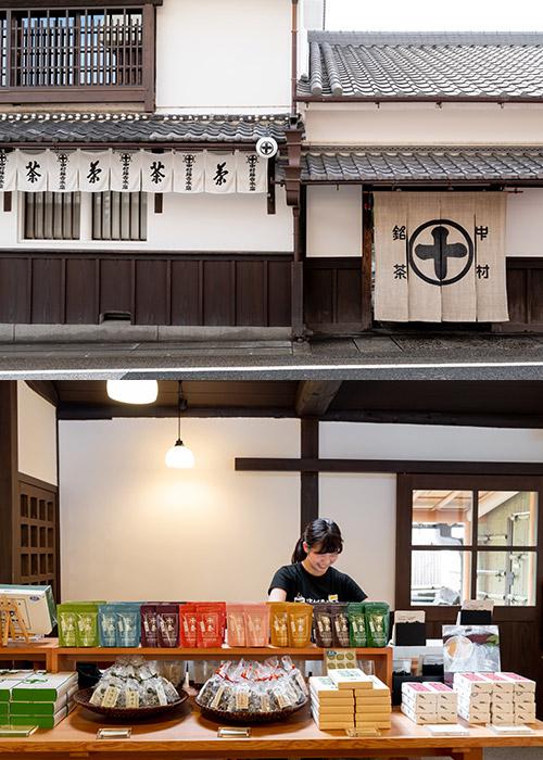 中村藤𠮷本店