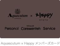 Aquascutum × Happy メンバーズカード
