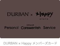DURBAN × Happy メンバーズカード